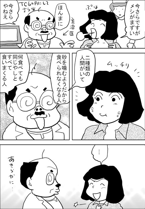 f:id:hagitani-naoko:20120514095342j:image