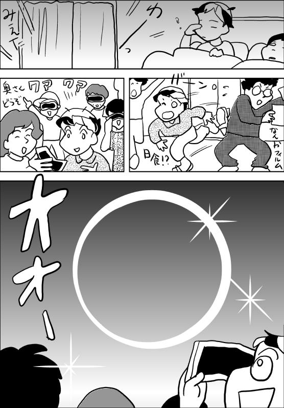 f:id:hagitani-naoko:20120521083924j:image