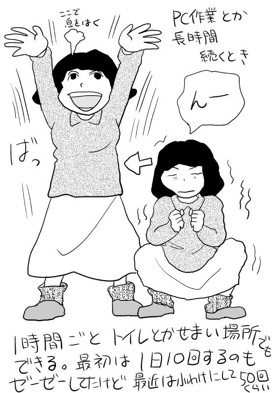 f:id:hagitani-naoko:20120525083113j:image