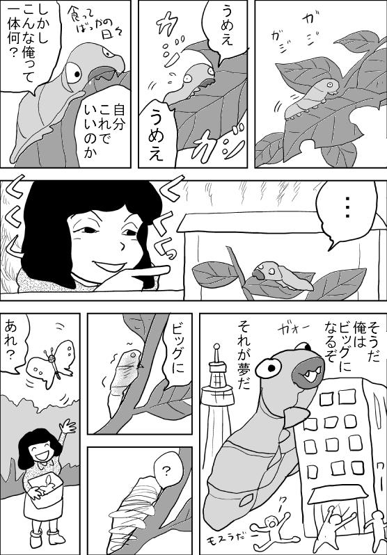 f:id:hagitani-naoko:20120528091942j:image