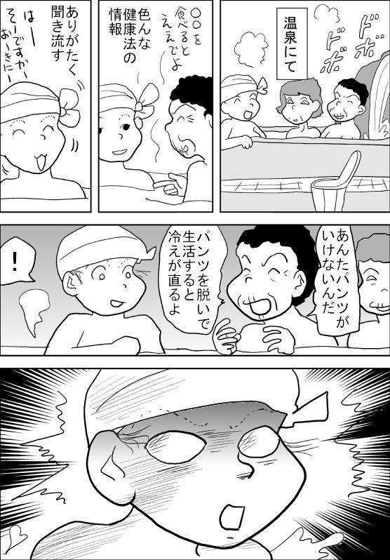 f:id:hagitani-naoko:20120529085408j:image
