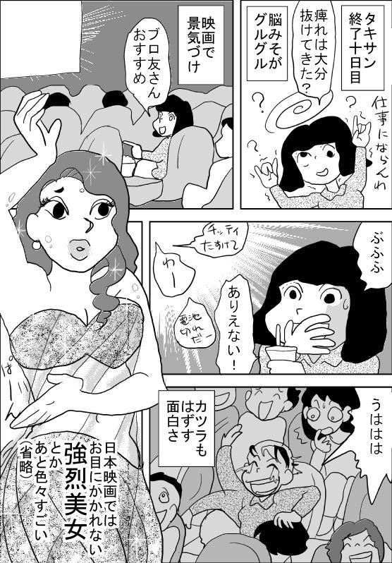 f:id:hagitani-naoko:20120531083401j:image