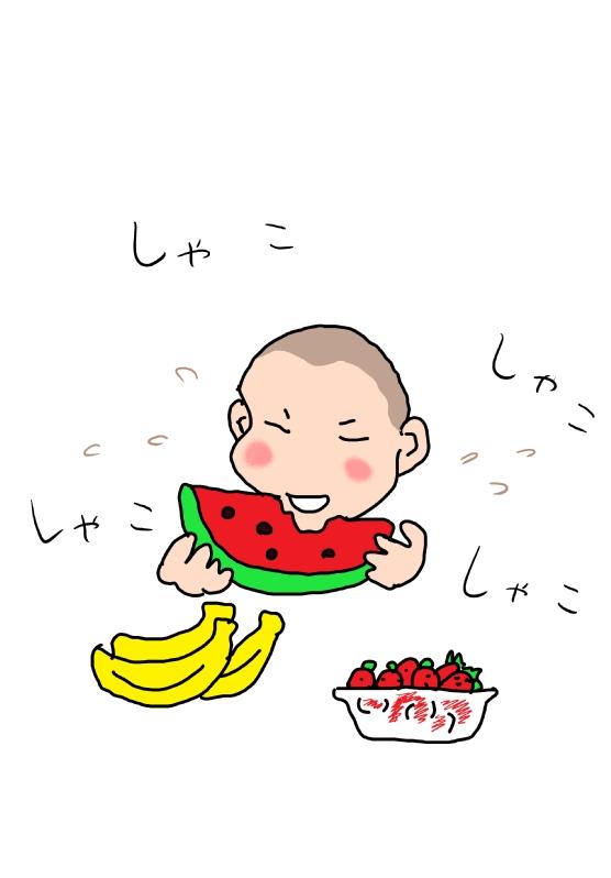 f:id:hagitani-naoko:20120607091918j:image