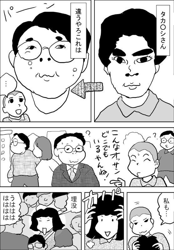 f:id:hagitani-naoko:20120612091146j:image