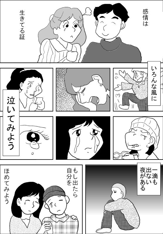 f:id:hagitani-naoko:20120613091128j:image