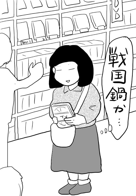 f:id:hagitani-naoko:20120625091702j:image