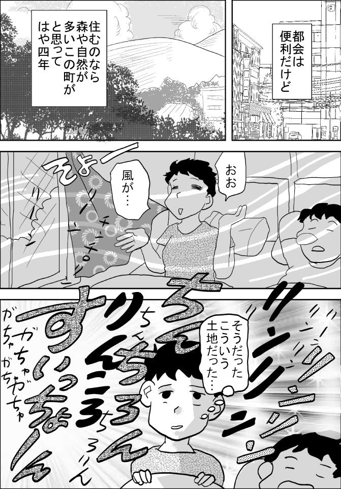 f:id:hagitani-naoko:20160724155357j:plain