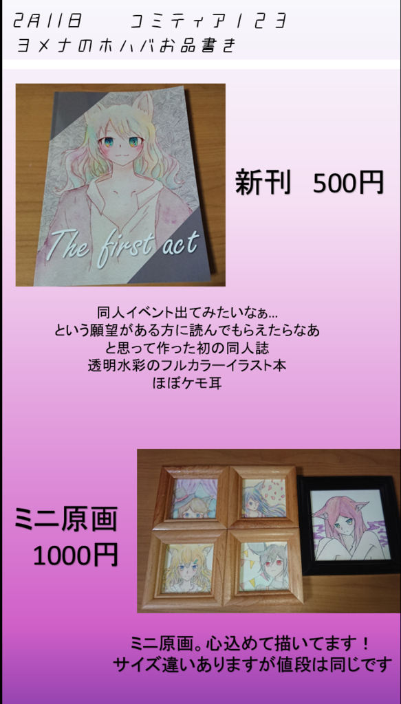 f:id:hagituki527y:20181014223448p:plain