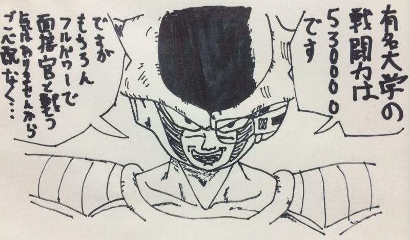 f:id:haguki-kuzu:20141218182320j:plain