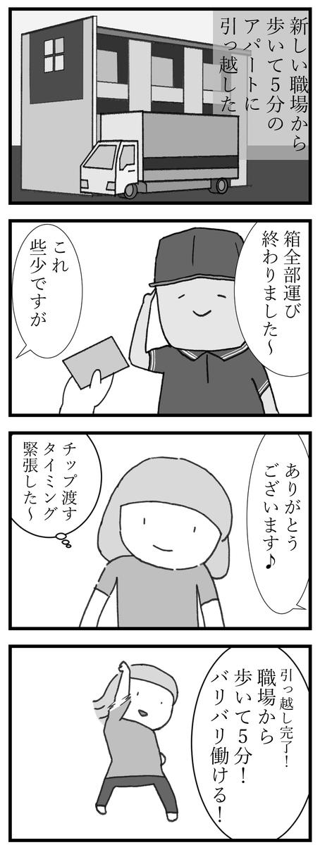 f:id:haguki_lovey:20191026234449j:plain