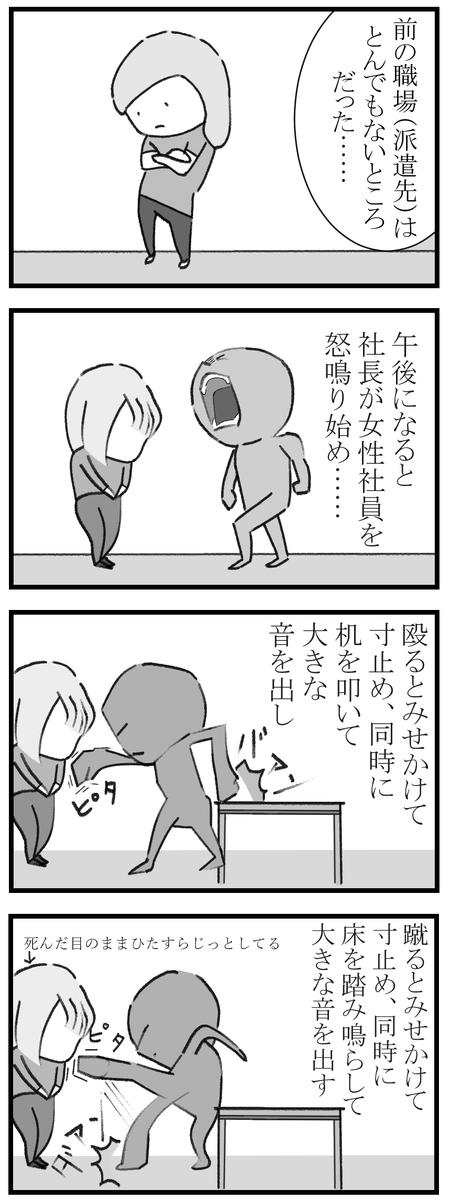f:id:haguki_lovey:20191026234855j:plain