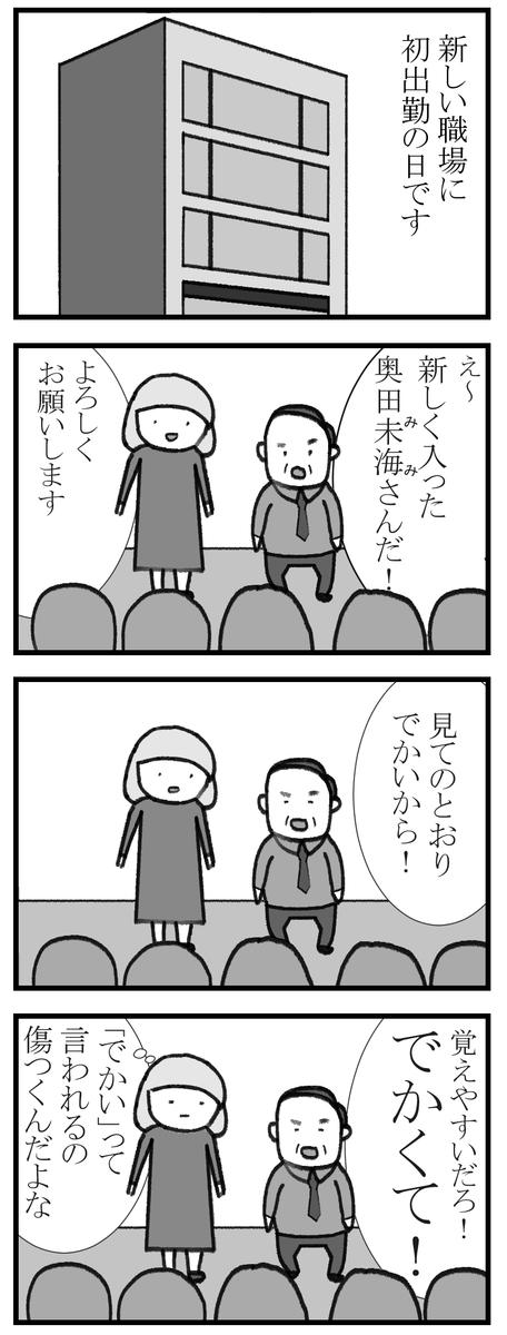f:id:haguki_lovey:20191026235240j:plain