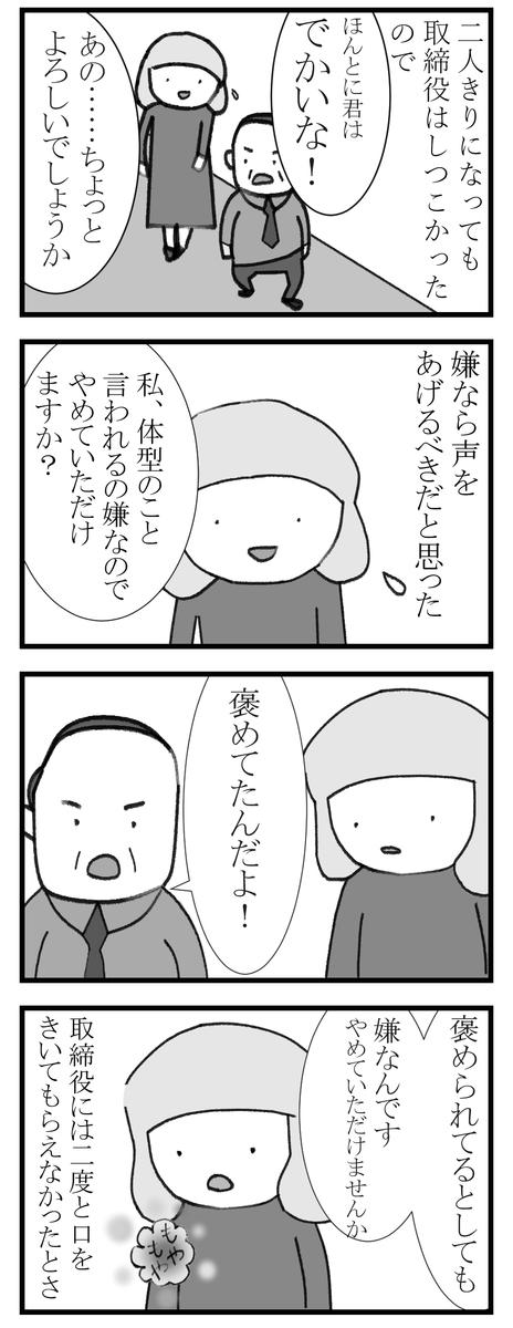 f:id:haguki_lovey:20191026235316j:plain