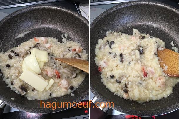 f:id:hagumo17:20190504222409j:plain