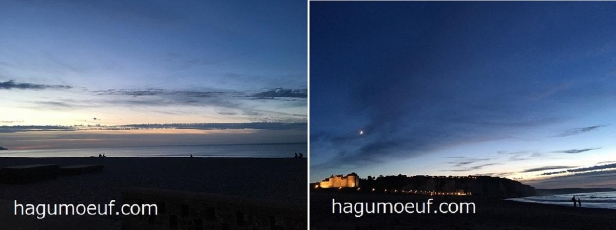 f:id:hagumo17:20190609010432j:plain