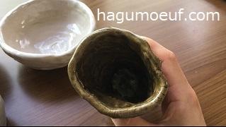 f:id:hagumo17:20190714225812j:plain