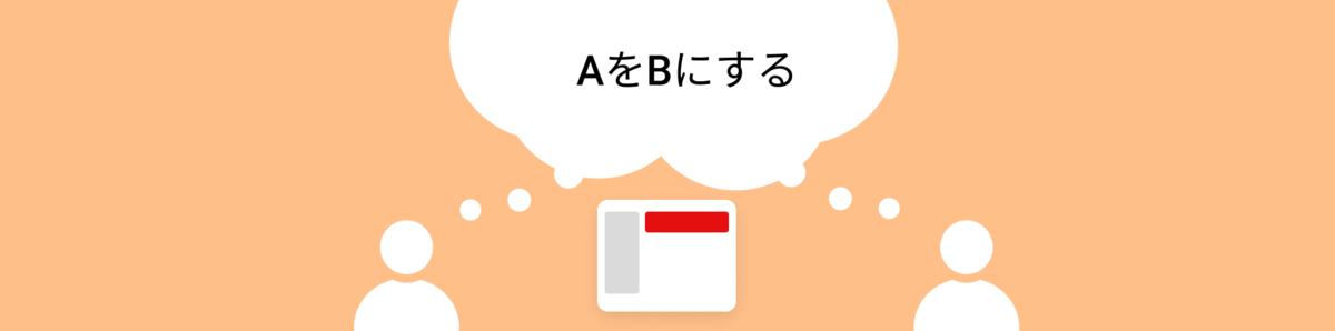 f:id:haguri:20200424181918p:plain
