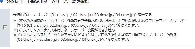f:id:hah60580:20170509234345j:plain