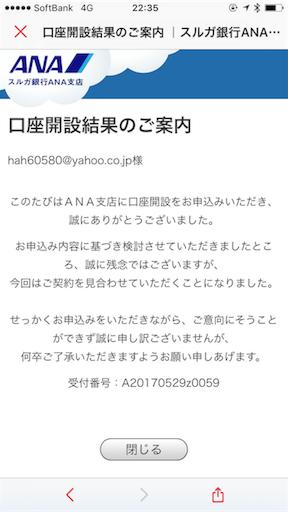 f:id:hah60580:20170530224353p:image