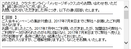 f:id:hah60580:20180120155344p:plain