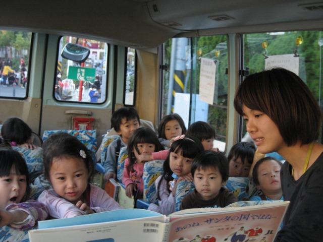 港北幼稚園 バス