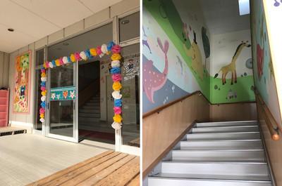 長福寺幼稚園の玄関・階段