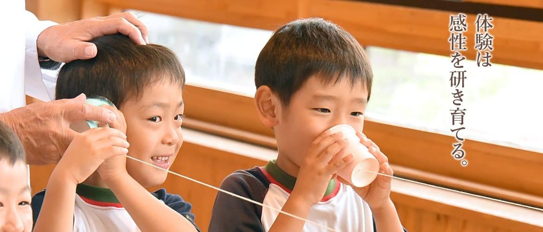 横浜みずほ幼稚園 活動