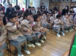 横浜みずほ幼稚園 保育