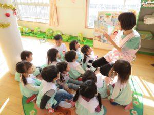 宮内幼稚園デメリット