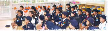 愛和太陽幼稚園の未満児クラス