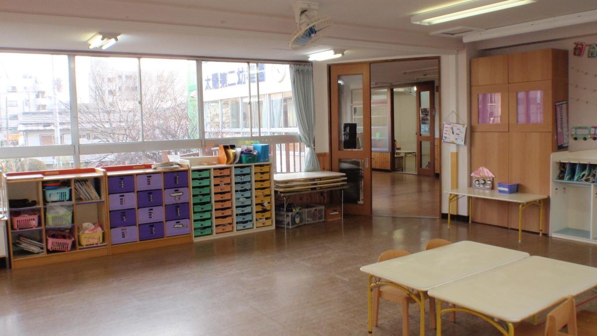 太陽第二幼稚園 保育室
