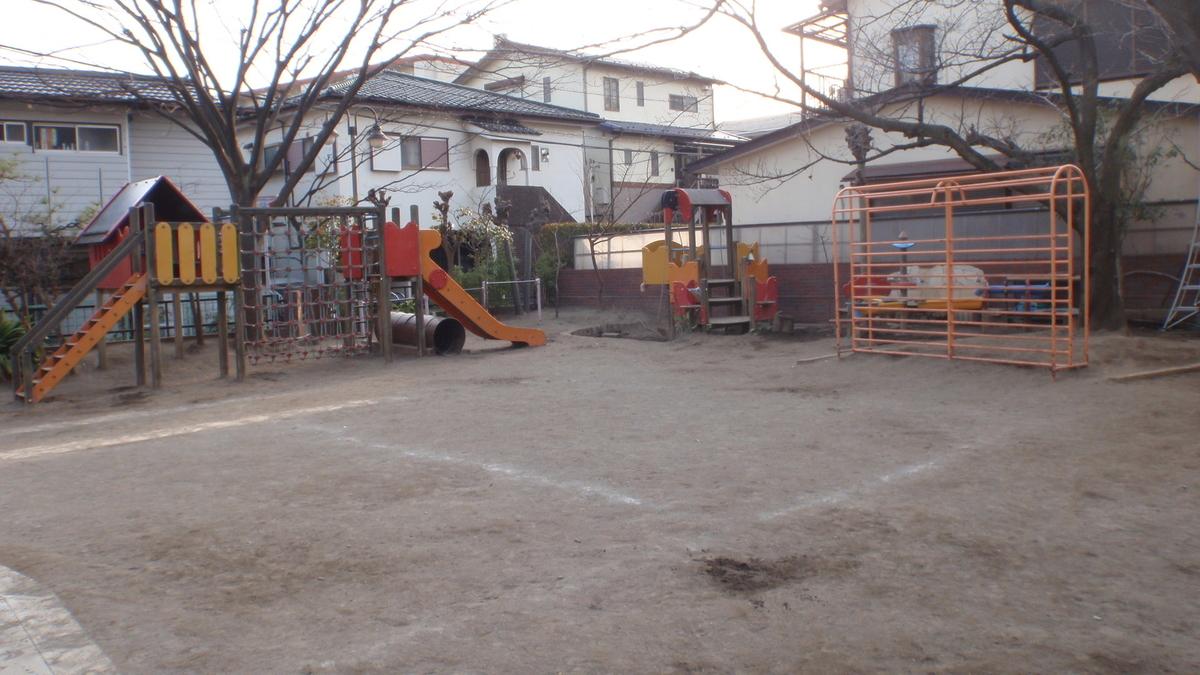 太陽第二幼稚園 園庭