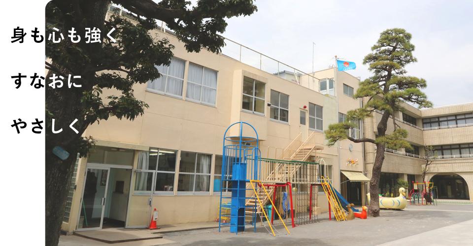 大楽幼稚園 外観