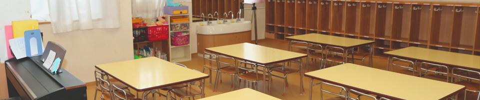 大楽幼稚園 教室の風景