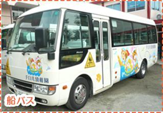チロル幼稚園の送迎バス