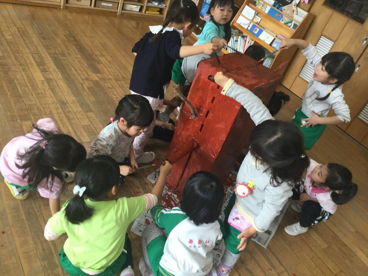 やまた幼稚園 園児 教室内での遊び