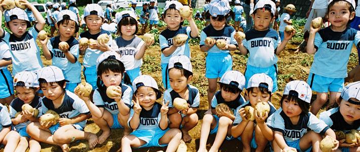横浜バディスポーツ幼児園年間行事