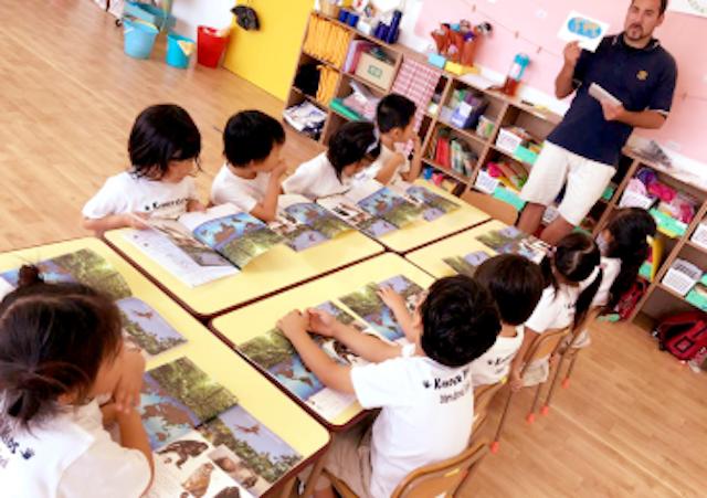 キンダーキッズインターナショナルスクール たまプラーザ校の教育方針