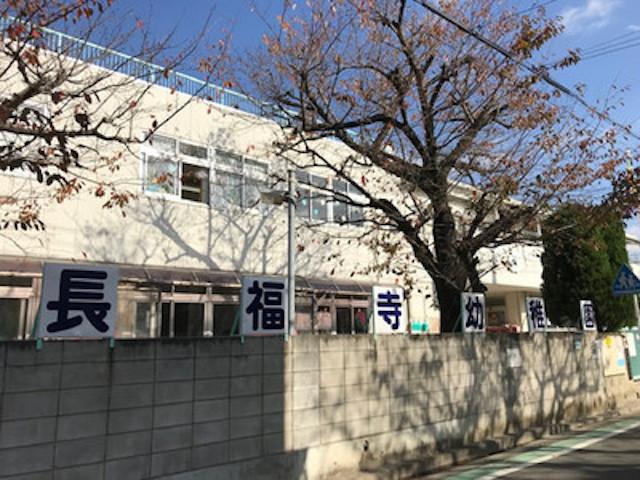 長福寺幼稚園外観