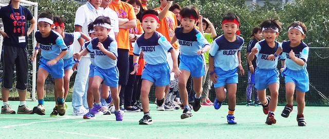 横浜バディスポーツ幼児園園児
