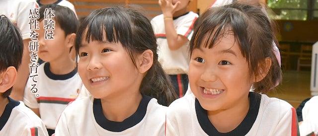 楽しそうな黎明幼稚園の女児たち