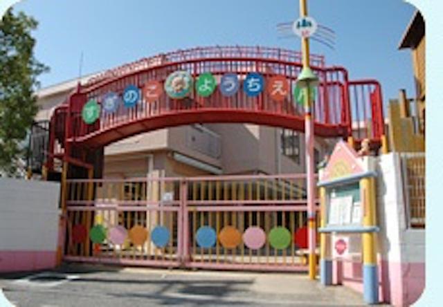 石川学園杉之子幼稚園園舎