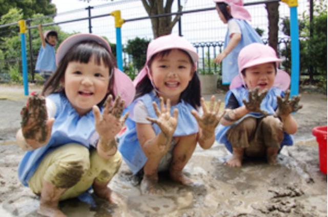 横浜三育幼稚園