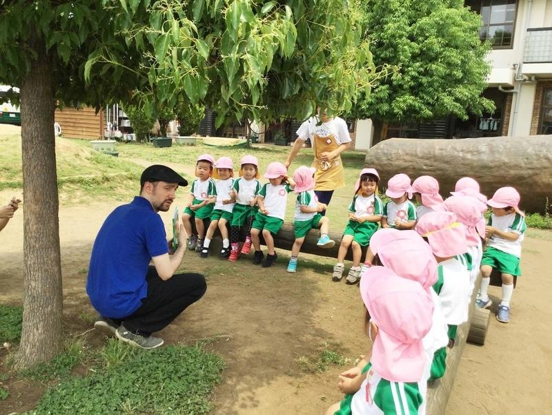 やまた幼稚園 英語