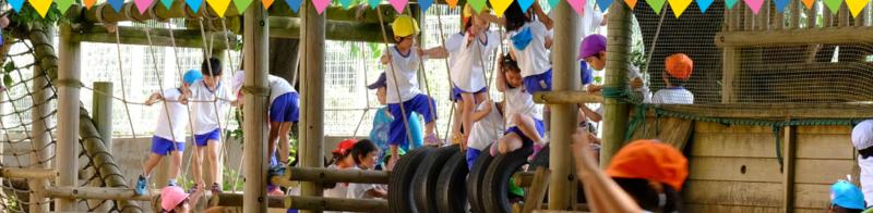 ひばり幼稚園 遊具
