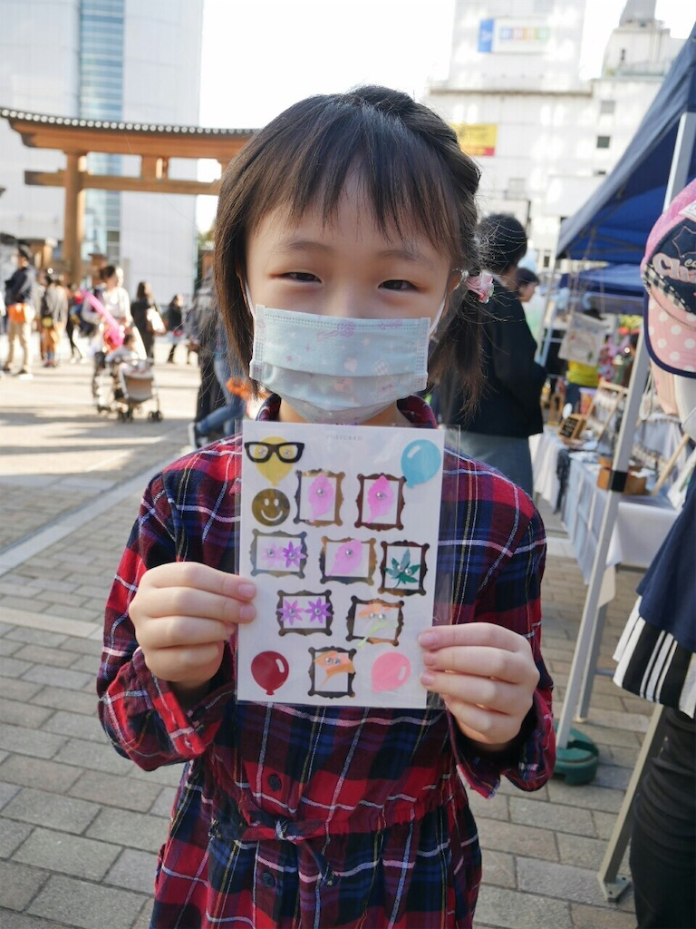 f:id:hahacocoyuki:20191111075541j:image