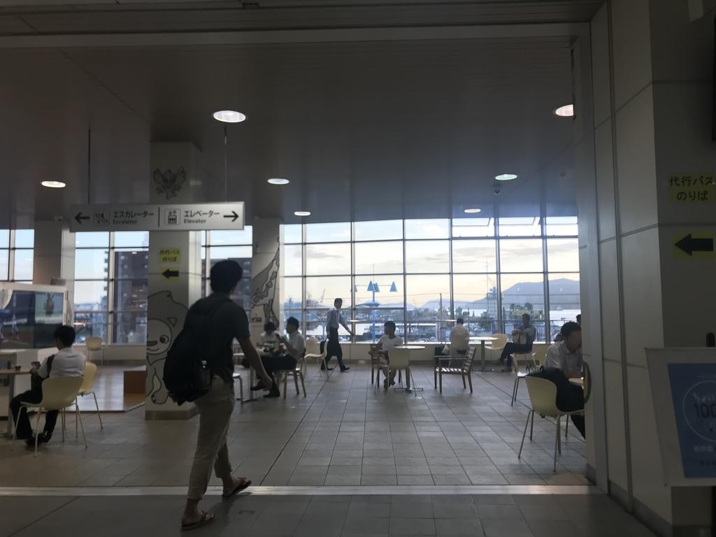 f:id:hahaeatora:20181014185616j:plain