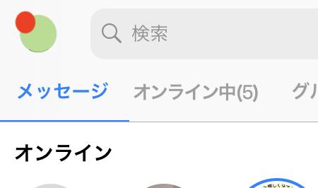 f:id:hahaeatora:20190122041300p:plain