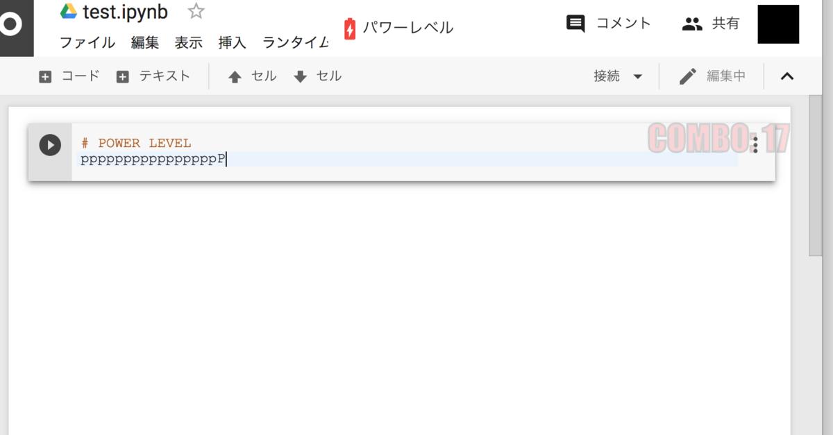 f:id:hahaeatora:20190405210954p:plain:w500