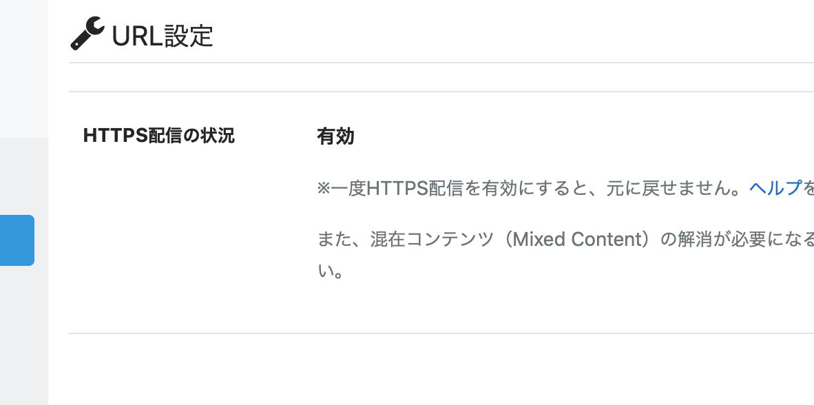 f:id:hahaeatora:20191025182535p:plain